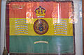 Ghana Armed Forces (Ghana Regiment) War Flag.jpg