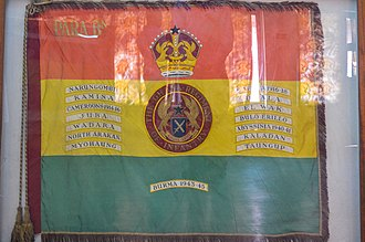 Ghana Armed Forces - GAF War Flag of the Ghana Regiment Operation Burma Campaign in the South-East Asian Theatre of World War II