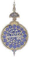 Ghulam Ali Khan 018b.jpg