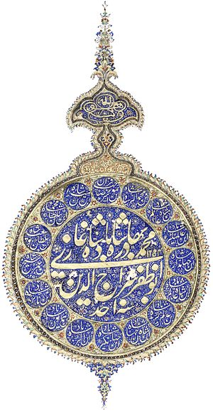 Bahadur Shah Zafar - Seal of the emperor in the first year of his reign