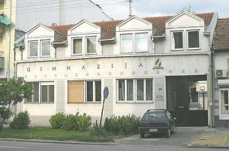 Podbara - Image: Gimnazija zivorad jankovic