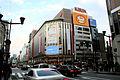 Ginza KIRIN 2007 (396540124).jpg