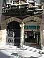 Girona 86 baixos.jpg