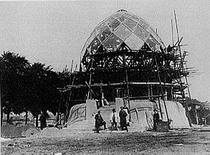 "Glass Pavilion - ""Glass Pavilion"" of Taut being built"