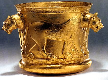 Achaemenid golden bowl with lioness imagery Gold cup kalardasht.jpg