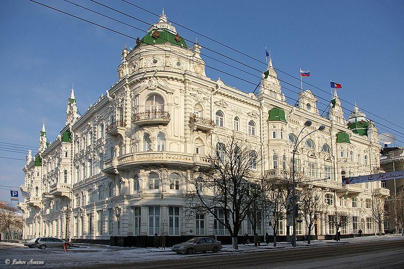 Pontos de interesse em Rostov