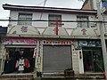 Gospel of Grace Church in Puding County, Guizhou, China3.jpg