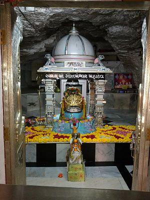 Sihor - Gotmeshwar Mahadev