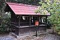 Goushaden by Raiden-jinja (Itakura).jpg