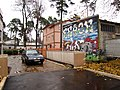 Graffiti - panoramio (16).jpg
