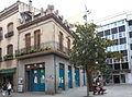 Granollers Raspall Casa Josep Riera 5359 resize.jpg