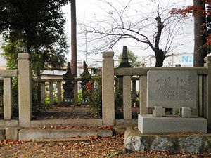 Graves of Haruō and Yasuō.jpg