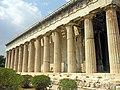 Greece-0274 (2215098993) (2).jpg
