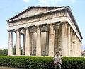 Greece-0285 (2215107581).jpg