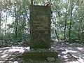 Grigorij Ageev memorial.jpg