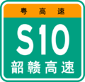 Guangdong Expwy S10 sign with name.png