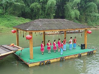 Rong River - The river is inhabited by the Zhuang peoples