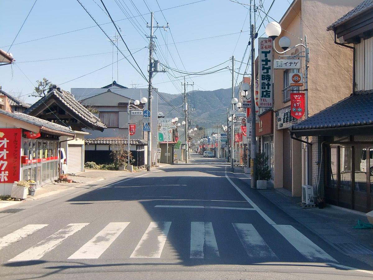 北条 (つくば市) - Wikipedia