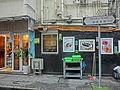 HK 大坑 Tai Hang 安庶庇街 Ormsby Street name sign n shop Apr-2014.JPG