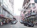 HK 新埔崗 San Po Kong 衍慶街 Yin Hin Street May 2019 SSG 03.jpg