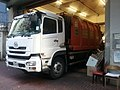 HK 灣仔 Lockhart Road Municipal Services Building 駱克道市政大廈 October 2016 Lnv Refuse Collection Point UD Trucker at work.jpg
