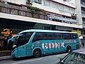 HK 西環 Sai Ying Pun 皇后大道西 Queen's Road West 粤港跨境巴士 crossing border Marcopolo bus sidewalk parking Nov 2016 Lnvs.jpg