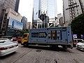 HK CENTRAL HONG KONG morning NOV-2020 SS2 05.jpg