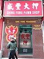 HK CWB 銅鑼灣 Causeway Bay 糖街 Sugar Street Shing Fung Pawn Shop February 2019 SSG.jpg