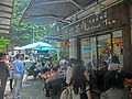 HK CWB 106-126 Leighton Road 禮信大廈 Lei Shun Court July-2014 sidewalk shop n restaurant visitors.JPG