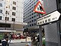 HK Central Gilman's Bazaar 機利文新街 street sign view Des Voeux Road Gilman Street 南洋商業 NCB.jpg