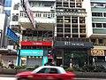 HK Jordan Nathan Road shop Chow Sang Sang n Sushi Express Japanese style restaurant morning am Jan-2014.JPG