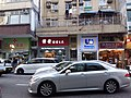 HK Kln City 九龍城 Kowloon City 獅子石道 Lion Rock Road January 2021 SSG 28.jpg