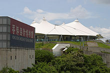 HK Museum of Coastal Defence1.jpg