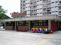 HK SA SamShingNurserySchool.JPG