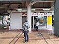 HK SPK 新蒲崗 San Po Kong 彩頤花園 Rhythm Garden shopping mall shop December 2020 SSG 16.jpg