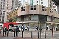 HK SW 上環 Sheung Wan 安泰街 On Tai Street 東來里 Tung Loi Lane 新街市街 New Market Street Victoria Harbour Restaurant February 2019 IX2 02.jpg