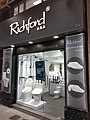 HK SW 上環 Sheung Wan 皇后大道西 233 Queen's Road West Richford USA 浴室 座廁 設施 shop January 2021 SS2 01.jpg