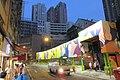 HK Shek Tong Tsui 石塘咀 翰林軒 Novum West evening 皇后大道西 Queen's Road West construction site blue sky May 2017 IX1 01.jpg