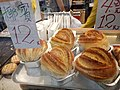 HK Shek Tong Tsui 石塘咀 STT Bakery 生命物麵包店 food shop 椰絲 甜麵 Coconut sweet breads 椰賓 Buns April 2018 LGM 02.jpg