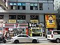 HK TST 尖沙咀 Tsim Sha Tsui June 2020 SS2 201.jpg