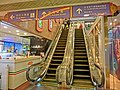 HK TST night 力寶太陽廣場 Lippo Sun Plaza escalators Nov-2013.JPG