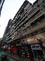 HK Tram 92 view 灣仔 Wan Chai 莊士敦道 Johnston Road October 2019 SS2 39 Mei Wah Building 01.jpg