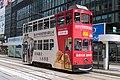 HK Tramways 61 at Pedder Street (20181013161415).jpg