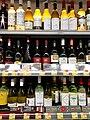 HK WC 灣仔 Wan Chai 軒尼詩道 308 Hennessy Road 集成中心 C C Wu Building basement ParknShop Supermarket goods bottled wines September 2020 SS2 09.jpg