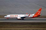HL8263 - Jeju Air - Boeing 737-82R(WL) - Lee MinHo Livery - ICN (16780543979).jpg