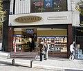H Samuel - Darley Street - geograph.org.uk - 1533002.jpg