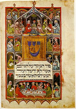 Haggadah 15th cent.jpg