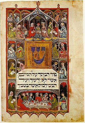 Haggadah - Illuminated Haggadah (14th century)