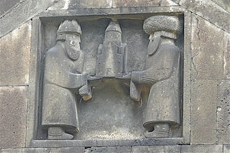 Kingdom of Tashir-Dzoraget - Image: Haghpat Armenia (2935022258)