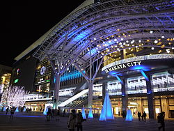 Hakata Station illuminations.JPG